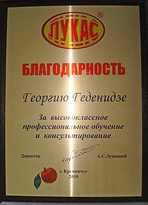 Международное Агентство по Развитию Бизнеса